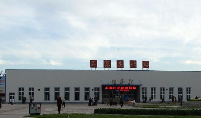 """中国最""""山寨""""的省会火车站,惨遭乘客吐槽,被戏称为板房北!"""