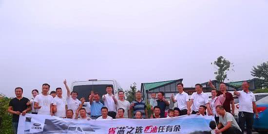 江淮星锐1.9CTI节油挑战赛复赛长沙站收官