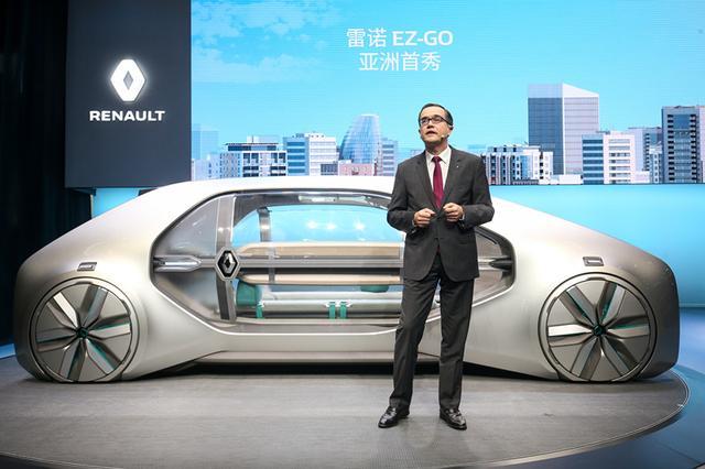雷诺EZ-GO完成亚洲首秀,东风雷诺在北京车展还释放了哪些信号?