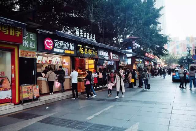 重庆旅游攻略:走!一起去看洪崖洞