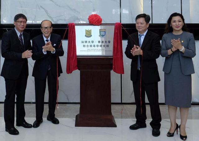 李嘉诚基金会已支持汕大超过100亿港元