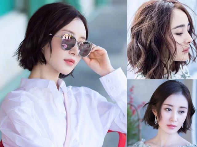 2018年的短发最新发型,女明星都在剪的发型!图片