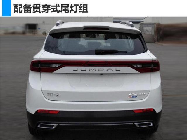 骏派推全新紧凑型SUV D80 尺寸/动力超传祺GS4