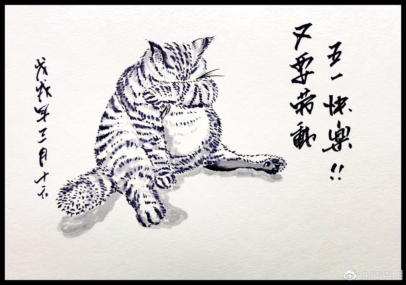 潘粤明手绘《复联3》灭霸,天才画手潘老师作品了解一