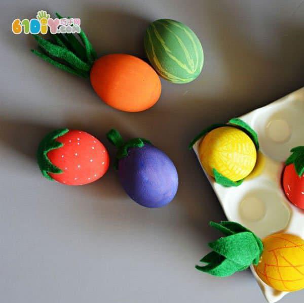 儿童小创意 蛋壳手工制作水果蔬菜 手工材料:蛋壳,不织布,胶枪,颜料