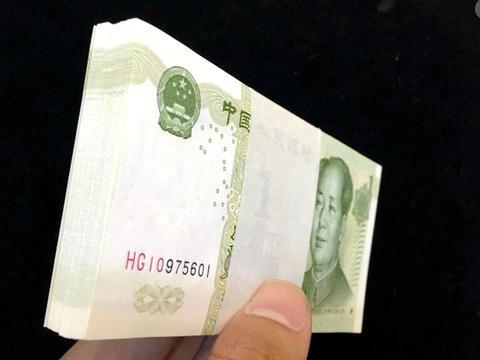 """四张1元纸币堪称""""七同号"""",单张增值300多倍,你手里有么?"""