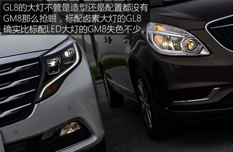 软硬兼施 静态对比别克GL8 25S/传祺GM8