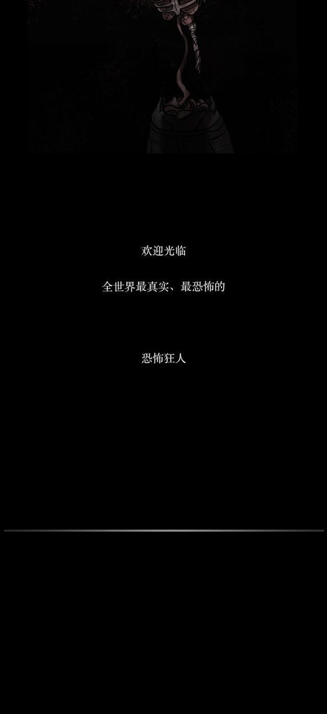 恐怖鬼屋禁曜日系列之《漫画》漫画H拳皇库拉图片