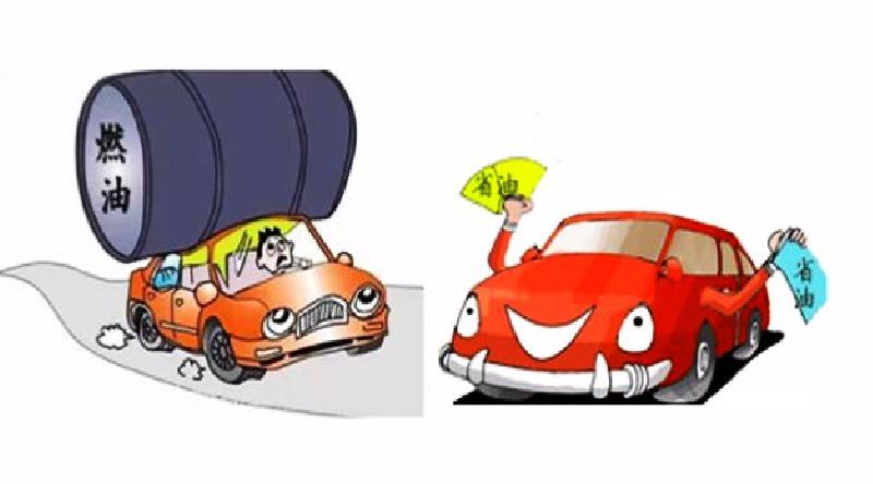同样是开车,为什么我的油耗就那么高呢?