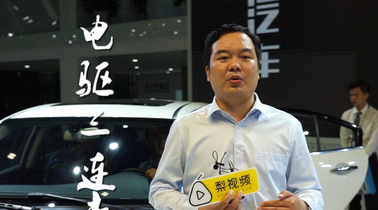 视频:众泰Z500EV Pro是一款针对网约车市场开发的纯电车型