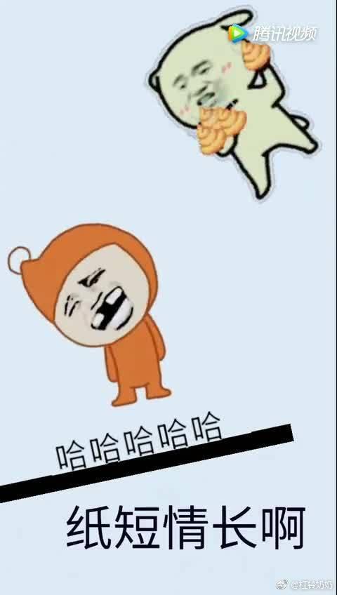 搞笑表情包:蘑菇头搞笑系列之放弃了一片森林杠铃奶奶图片
