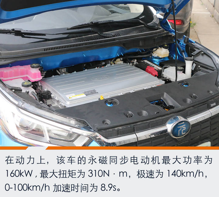 比亚迪最便宜的电动车值得等吗?静态体验元EV360