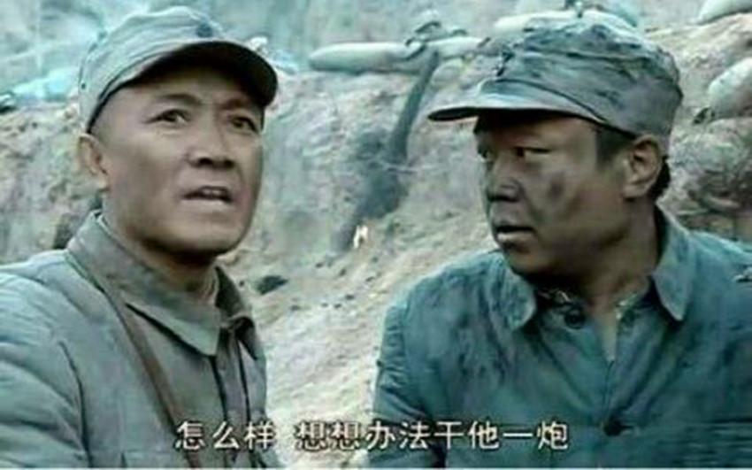 李云龙说:表情大利炮干他一炮!意大利炮到底有哗劲啦用意包咁就图片