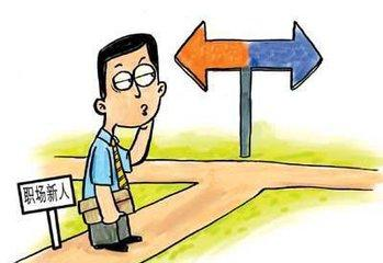 职场导师俞敏洪:决定你未来的不是你的学历和勤奋,而是你的上司