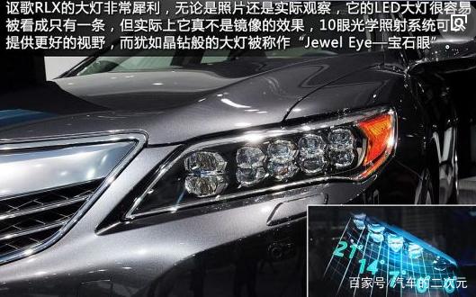 新车对外观和内饰均进行了调整升级,同时换装了10AT变速器!