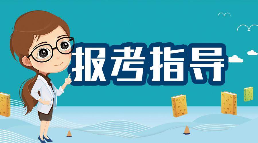 2018河北衡水乡镇公务员报名后能否更改职位