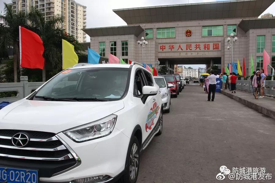 桂林中国越v视频龙视频旅游线跨国自驾游正式逃脱攻略启动100第八8黄金密室图片