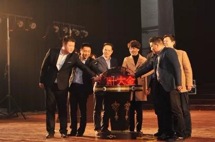 感动郑州十大金婚夫妇评选活动今天下午正式启动