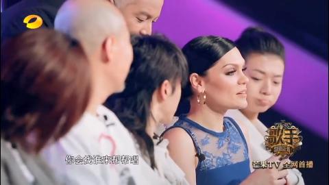 Jessie J自爆歌手总决赛帮帮唱名单!欧美大咖引猜测!