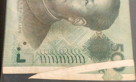 女子给领导买月饼找回一张错版币,价值万元,银行:强行回收