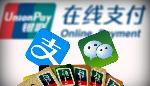 6月30日银行关闭第三方支付平台,微信和支付宝的钱还能用吗?