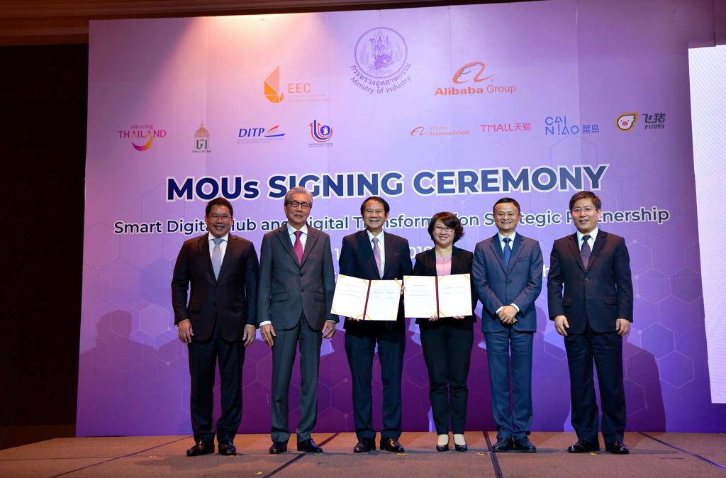 阿里巴巴员工泰国_阿里巴巴与泰国签订系列合作备忘录泰国总理高度评价阿里
