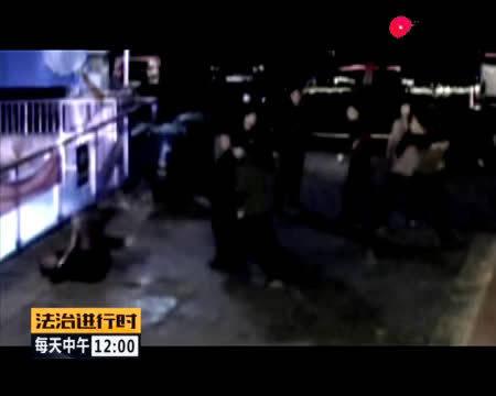 大快人心!北京这个十七人恶势力团伙覆灭