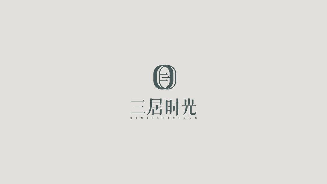 三居时光书屋品牌logo设计和vi设计提案 - 半圆