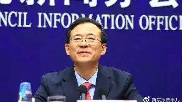 中央委员刘士余,从正部级降为一级调研员