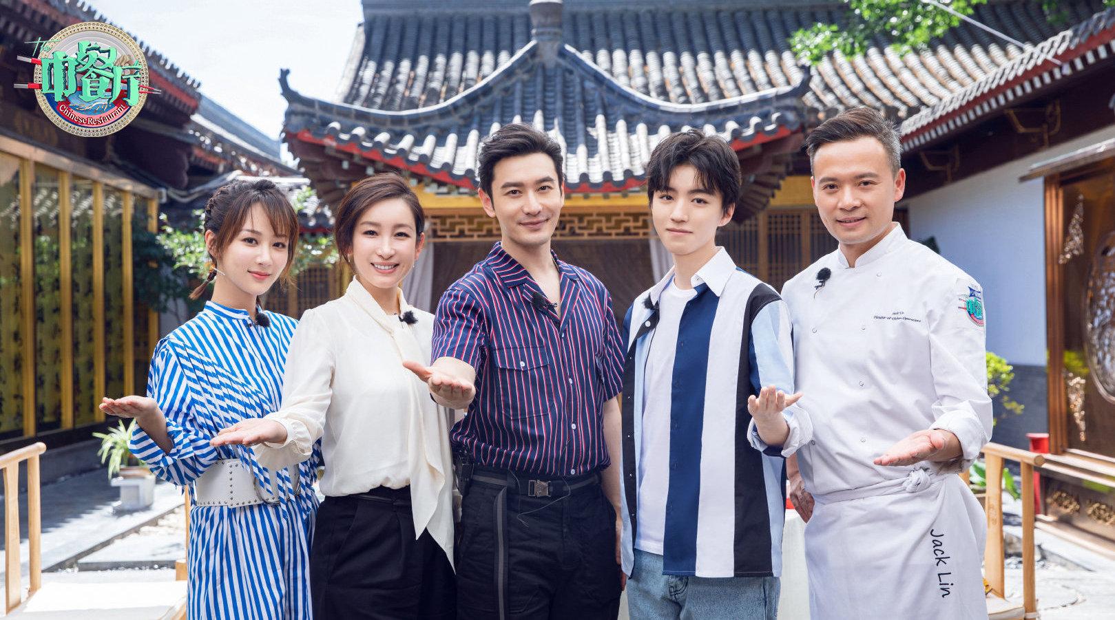 第三季个人宣传片合集黄晓明 秦海璐 王俊凯 杨紫 林述巍7月26日起