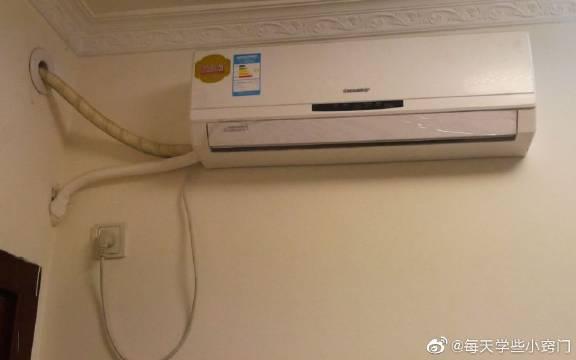 空调缺不缺氟,看这里就能知道,简单明了,再也不怕上当受骗了!