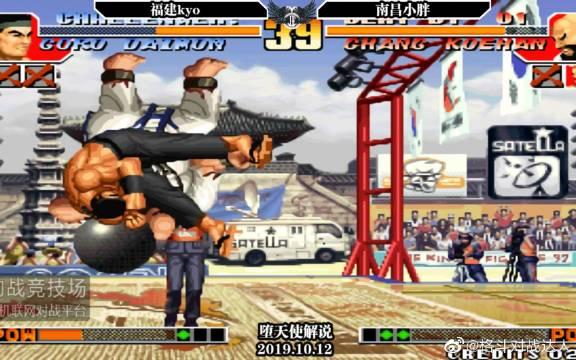 拳皇97:老k大门再次上演残血翻盘,这反杀有点极限!