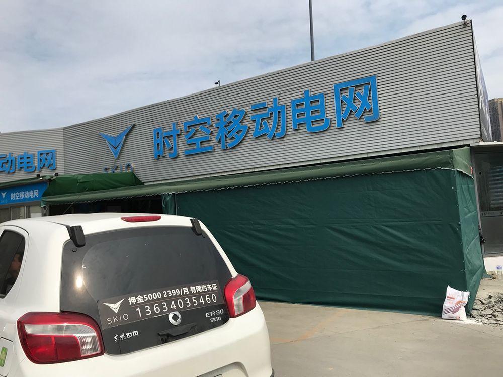 """体验纯电车换电之后,我开始相信李斌说的""""加电比加油更方便"""""""