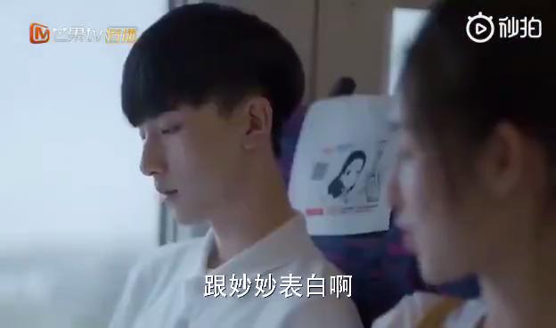 钱三一没有跟林妙妙表白高考后江天昊和林妙妙留在了江州上大学