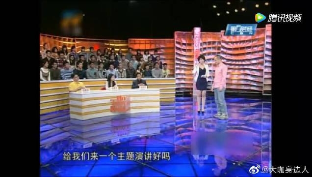 美团创始人王兴,现场做互联网演讲,信息量很大就问你服不服?