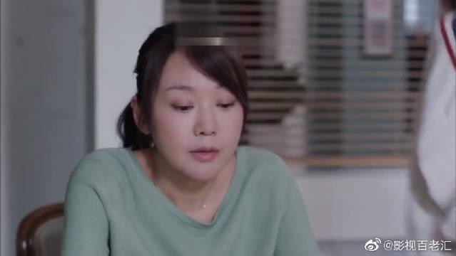 张嘉译~闫妮~