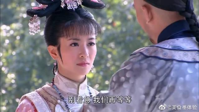 皇帝和贵妃吃饭,不看贵妃一眼,却一直死盯着贵妃的姐姐!