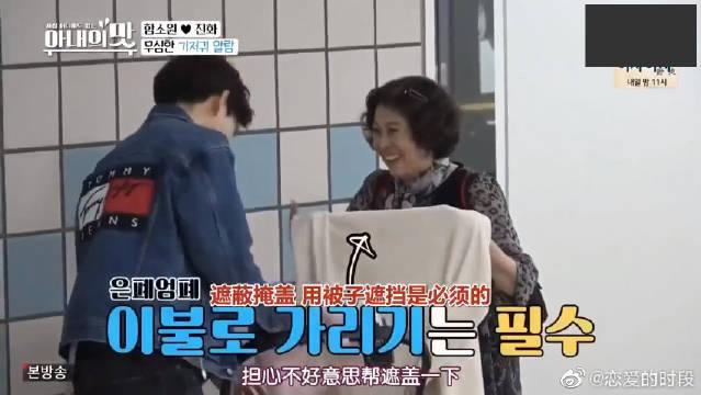 陈华在地铁站帮女儿换尿布,咸素媛在演播室看了很心疼!