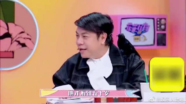 郭麒麟直言不想继承德云社:感觉很累!