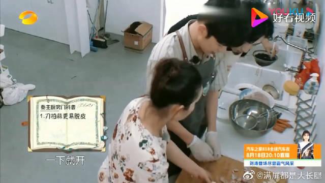 王俊凯模仿苏有朋做珍珠奶茶,杨紫试吃:味道怪怪的