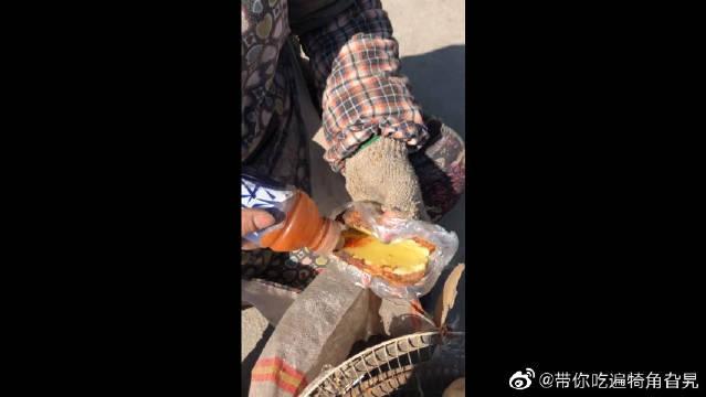 哪个说贵州人天天吃洋芋,明明就不是!