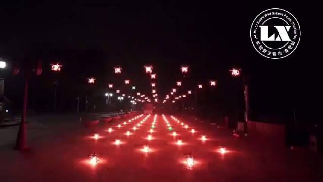 李现生日,粉丝在天津用120架无人机生日应援