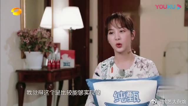黄晓明想约大家唱K,林大厨爆笑模仿杨紫招牌动作!