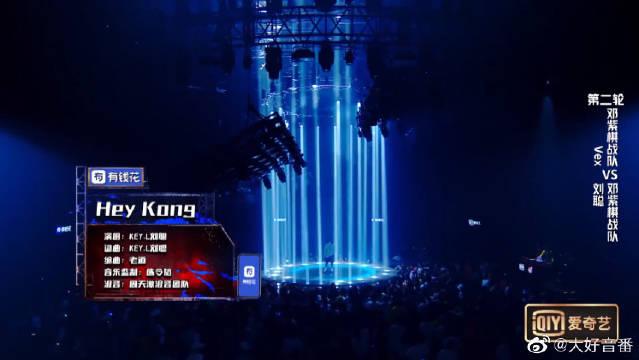 刘聪走心唱腔带来《Hey Kong》,一封用音乐写给未来的信感动全场!