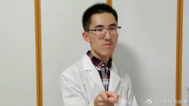 侦探模拟器,六个医学生的法医选修课作业,玩的不亦可乎