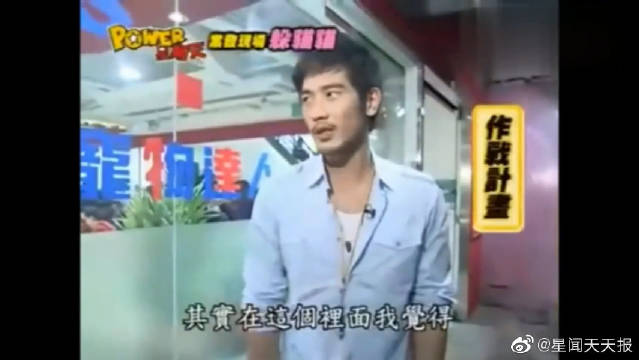 早期高以翔与王心凌合作的台湾综艺节目!现在看起来真让人心痛