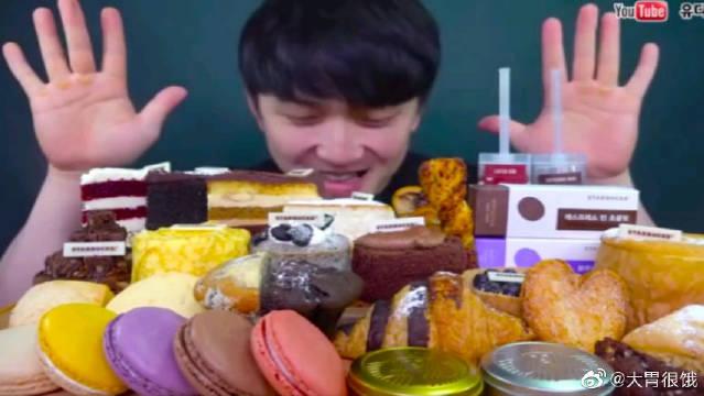 UDT小哥吃播马卡龙、慕斯蛋糕和牛角包等甜食盛宴