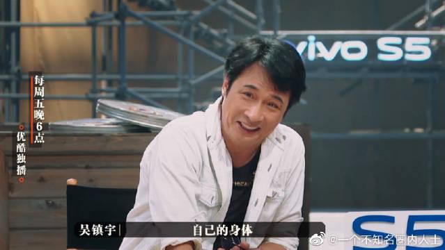 吴镇宇直言演员这个职业伤身体张颂文自曝二十天胖三十一斤佩服佩服