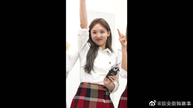 林娜琏跳JYP历代名曲随机舞蹈片段,兔牙太可爱了~
