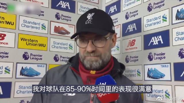 克洛普赛后采访:球迷可以尽情庆祝,但我们不能